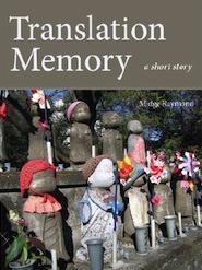 translation_memory